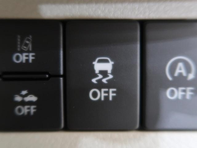 L 届出済未使用車 衝突被害軽減装置 車線逸脱警報音 シートヒター バックソナー オートエアコン スマートキープッシュスタート ステアリングリモコン アイドリングストップ(40枚目)