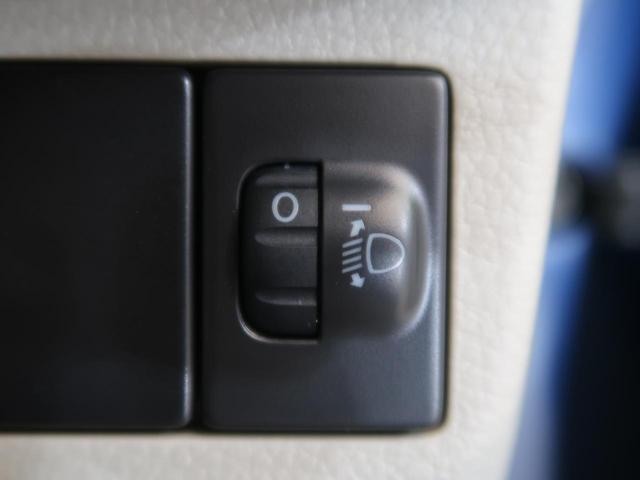 L 届出済未使用車 衝突被害軽減装置 車線逸脱警報音 シートヒター バックソナー オートエアコン スマートキープッシュスタート ステアリングリモコン アイドリングストップ(42枚目)