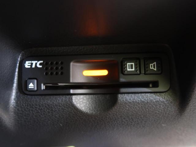 ハイブリッド・スマートセレクション 純正SDナビ バックカメラ ビルドインETC HIDヘッドライト クルーズコントロール オートライト シートリフター オートエアコン 純正フォグランプ 電動格納ミラー 盗難防止装置 衝突安全ボディ(9枚目)
