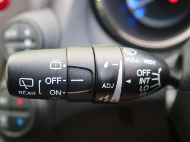ハイブリッド・スマートセレクション 純正SDナビ バックカメラ ビルドインETC HIDヘッドライト クルーズコントロール オートライト シートリフター オートエアコン 純正フォグランプ 電動格納ミラー 盗難防止装置 衝突安全ボディ(39枚目)