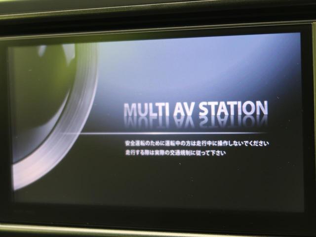 150X 純正HDナビ バックカメラ ETC スマートキープッシュスタート ステアリングリモコン オートエアコン 電動格納ミラー フルセグTV Bluetooth接続(6枚目)