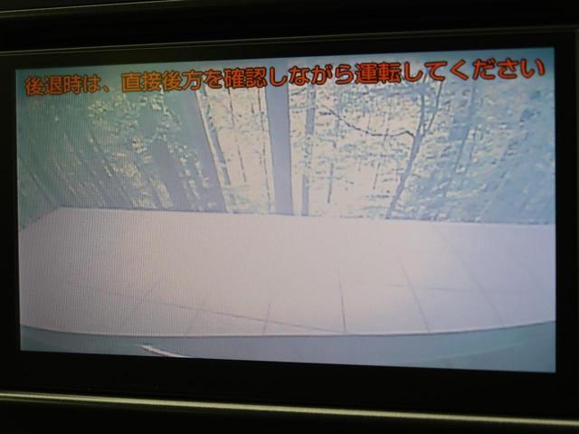150X 純正HDナビ バックカメラ ETC スマートキープッシュスタート ステアリングリモコン オートエアコン 電動格納ミラー フルセグTV Bluetooth接続(7枚目)