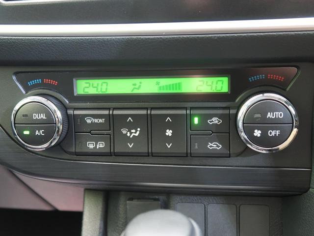 150X 純正HDナビ バックカメラ ETC スマートキープッシュスタート ステアリングリモコン オートエアコン 電動格納ミラー フルセグTV Bluetooth接続(9枚目)