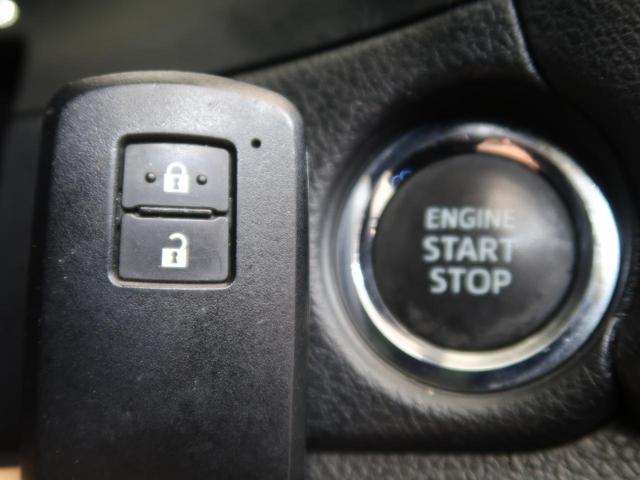 150X 純正HDナビ バックカメラ ETC スマートキープッシュスタート ステアリングリモコン オートエアコン 電動格納ミラー フルセグTV Bluetooth接続(11枚目)