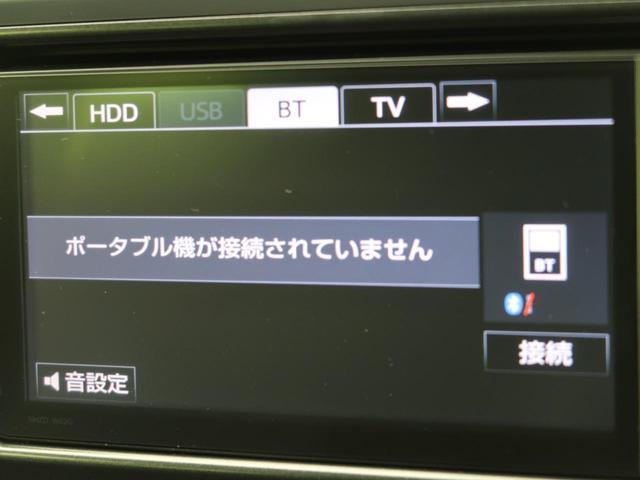150X 純正HDナビ バックカメラ ETC スマートキープッシュスタート ステアリングリモコン オートエアコン 電動格納ミラー フルセグTV Bluetooth接続(27枚目)