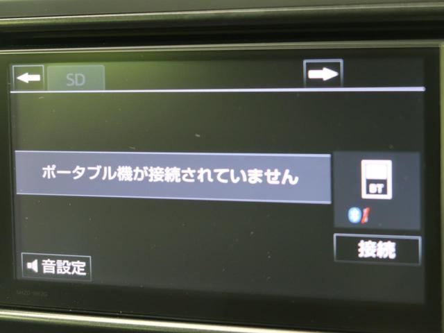 150X 純正HDナビ バックカメラ ETC スマートキープッシュスタート ステアリングリモコン オートエアコン 電動格納ミラー フルセグTV Bluetooth接続(28枚目)