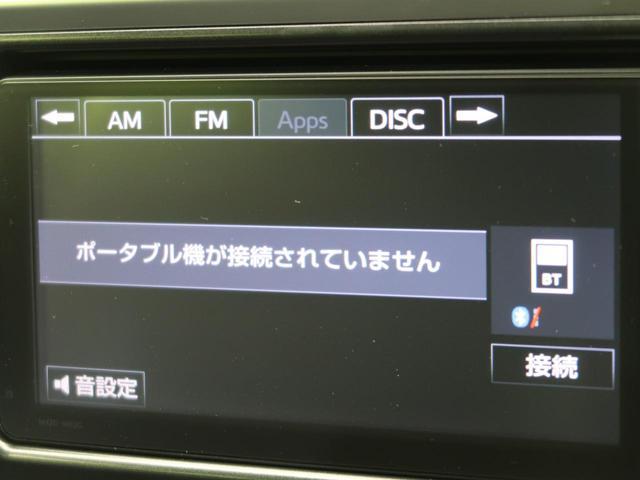 150X 純正HDナビ バックカメラ ETC スマートキープッシュスタート ステアリングリモコン オートエアコン 電動格納ミラー フルセグTV Bluetooth接続(29枚目)