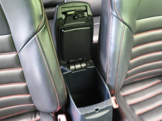 150X 純正HDナビ バックカメラ ETC スマートキープッシュスタート ステアリングリモコン オートエアコン 電動格納ミラー フルセグTV Bluetooth接続(39枚目)