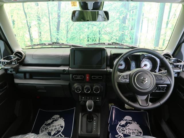 XC 禁煙車 現行モデル 4WD 衝突軽減システム LEDヘッドライト ターボ シートヒーター クルーズコントロール スマートキー 純正16インチアルミ アイドリングストップ(2枚目)