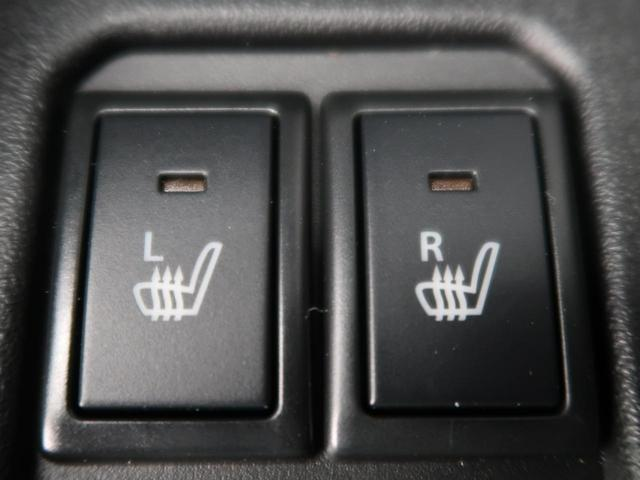 XC 禁煙車 現行モデル 4WD 衝突軽減システム LEDヘッドライト ターボ シートヒーター クルーズコントロール スマートキー 純正16インチアルミ アイドリングストップ(7枚目)