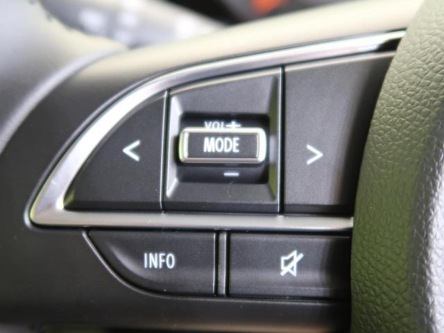 XC 禁煙車 現行モデル 4WD 衝突軽減システム LEDヘッドライト ターボ シートヒーター クルーズコントロール スマートキー 純正16インチアルミ アイドリングストップ(9枚目)