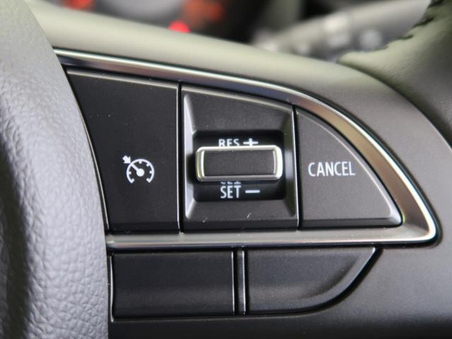 XC 禁煙車 現行モデル 4WD 衝突軽減システム LEDヘッドライト ターボ シートヒーター クルーズコントロール スマートキー 純正16インチアルミ アイドリングストップ(10枚目)