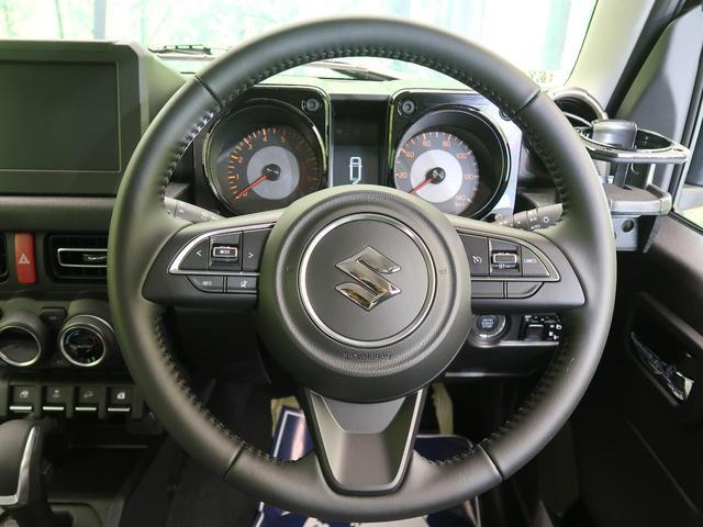 XC 禁煙車 現行モデル 4WD 衝突軽減システム LEDヘッドライト ターボ シートヒーター クルーズコントロール スマートキー 純正16インチアルミ アイドリングストップ(21枚目)