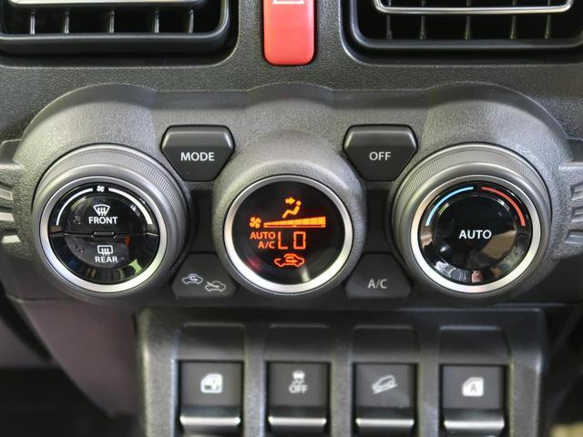 XC 禁煙車 現行モデル 4WD 衝突軽減システム LEDヘッドライト ターボ シートヒーター クルーズコントロール スマートキー 純正16インチアルミ アイドリングストップ(24枚目)