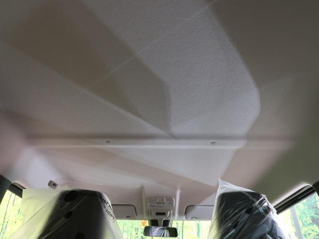 XC 禁煙車 現行モデル 4WD 衝突軽減システム LEDヘッドライト ターボ シートヒーター クルーズコントロール スマートキー 純正16インチアルミ アイドリングストップ(31枚目)