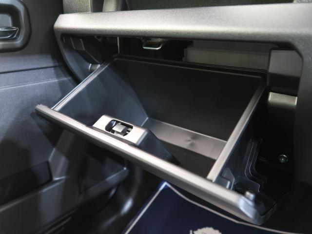 XC 禁煙車 現行モデル 4WD 衝突軽減システム LEDヘッドライト ターボ シートヒーター クルーズコントロール スマートキー 純正16インチアルミ アイドリングストップ(36枚目)