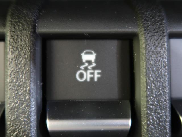 XC 禁煙車 現行モデル 4WD 衝突軽減システム LEDヘッドライト ターボ シートヒーター クルーズコントロール スマートキー 純正16インチアルミ アイドリングストップ(38枚目)