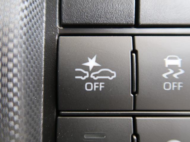 X S 登録済未使用車 衝突軽減システム LEDヘッドライト コーナーセンサー スマートキー アイドリングストップ オートライト(6枚目)