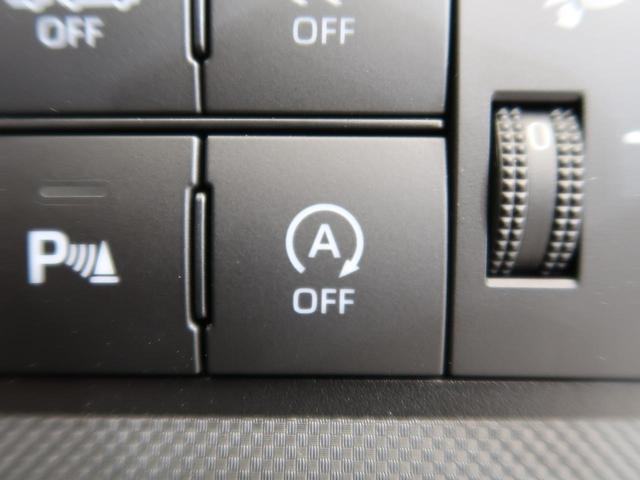 X S 登録済未使用車 衝突軽減システム LEDヘッドライト コーナーセンサー スマートキー アイドリングストップ オートライト(7枚目)
