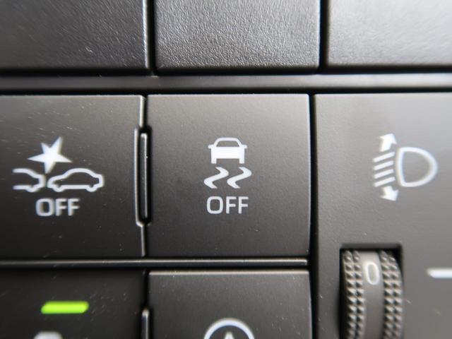 X S 登録済未使用車 衝突軽減システム LEDヘッドライト コーナーセンサー スマートキー アイドリングストップ オートライト(9枚目)