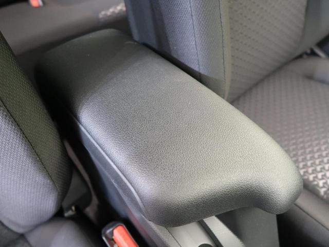 X S 登録済未使用車 衝突軽減システム LEDヘッドライト コーナーセンサー スマートキー アイドリングストップ オートライト(28枚目)