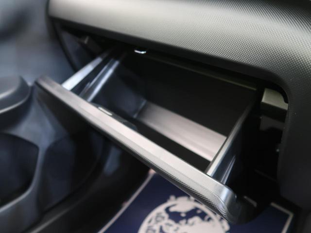 X S 登録済未使用車 衝突軽減システム LEDヘッドライト コーナーセンサー スマートキー アイドリングストップ オートライト(33枚目)