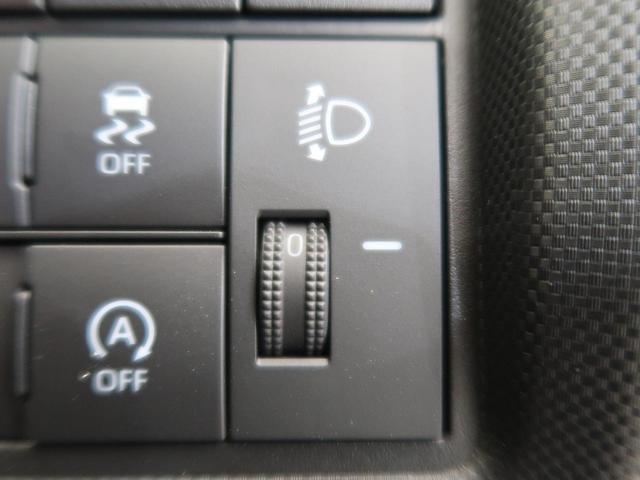 X S 登録済未使用車 衝突軽減システム LEDヘッドライト コーナーセンサー スマートキー アイドリングストップ オートライト(35枚目)