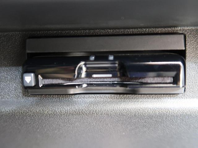 XC 社外ナビ 禁煙車 衝突被害軽減装置 クルーズコントロール シートヒーター ヘッドライトウォッシャー スマートキープッシュスタート LEDヘッドライト ダウンヒルアシストコントロール(11枚目)