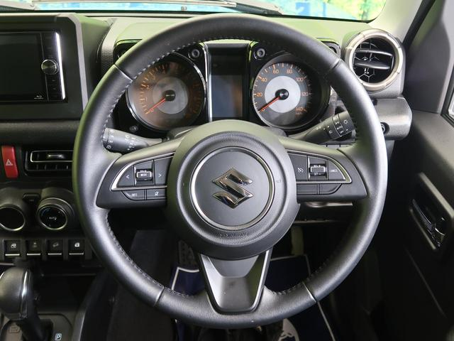 XC 社外ナビ 禁煙車 衝突被害軽減装置 クルーズコントロール シートヒーター ヘッドライトウォッシャー スマートキープッシュスタート LEDヘッドライト ダウンヒルアシストコントロール(21枚目)