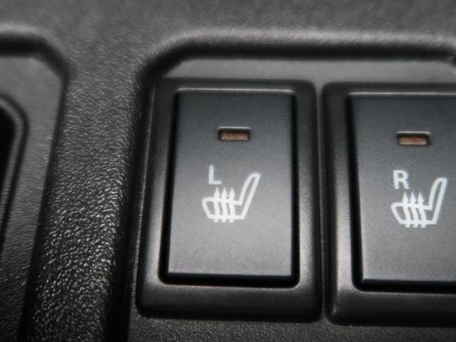 XC 社外ナビ 禁煙車 衝突被害軽減装置 クルーズコントロール シートヒーター ヘッドライトウォッシャー スマートキープッシュスタート LEDヘッドライト ダウンヒルアシストコントロール(32枚目)