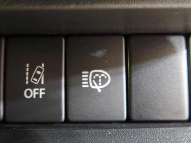 XC 社外ナビ 禁煙車 衝突被害軽減装置 クルーズコントロール シートヒーター ヘッドライトウォッシャー スマートキープッシュスタート LEDヘッドライト ダウンヒルアシストコントロール(33枚目)