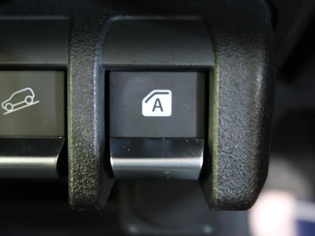 XC 社外ナビ 禁煙車 衝突被害軽減装置 クルーズコントロール シートヒーター ヘッドライトウォッシャー スマートキープッシュスタート LEDヘッドライト ダウンヒルアシストコントロール(34枚目)