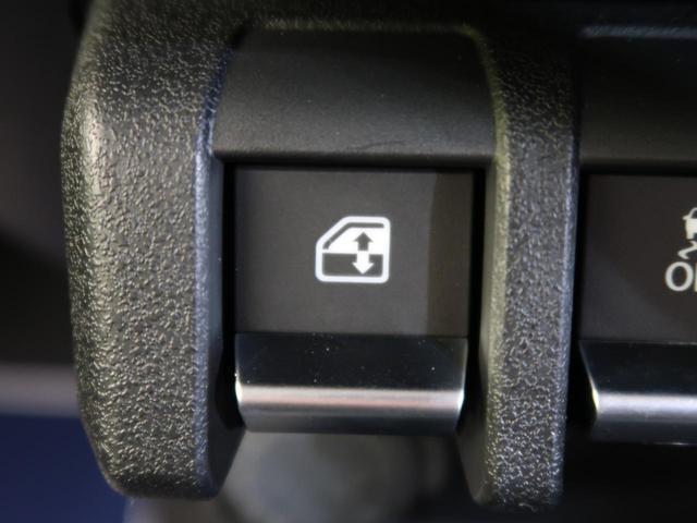 XC 社外ナビ 禁煙車 衝突被害軽減装置 クルーズコントロール シートヒーター ヘッドライトウォッシャー スマートキープッシュスタート LEDヘッドライト ダウンヒルアシストコントロール(36枚目)