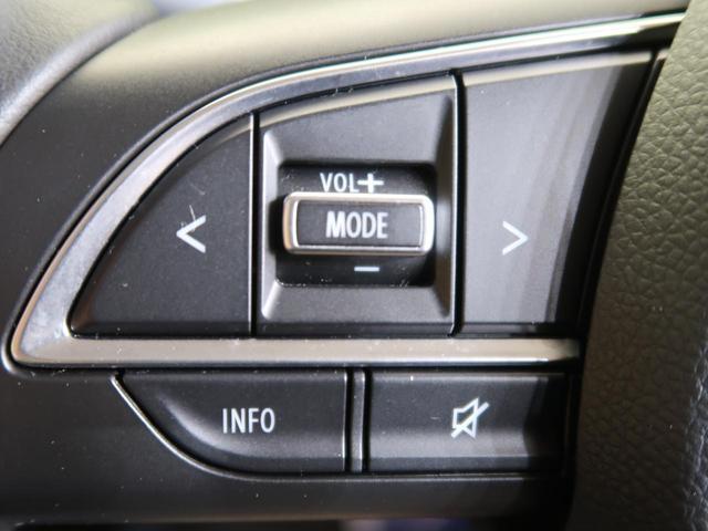 XC 社外ナビ 禁煙車 衝突被害軽減装置 クルーズコントロール シートヒーター ヘッドライトウォッシャー スマートキープッシュスタート LEDヘッドライト ダウンヒルアシストコントロール(39枚目)