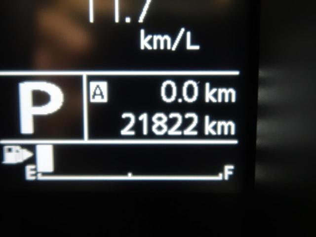 XC 社外ナビ 禁煙車 衝突被害軽減装置 クルーズコントロール シートヒーター ヘッドライトウォッシャー スマートキープッシュスタート LEDヘッドライト ダウンヒルアシストコントロール(45枚目)
