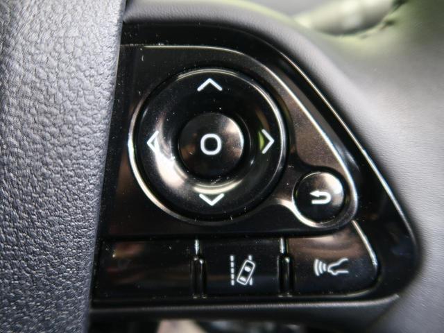 Sツーリングセレクション 社外SDナビ フルセグ セーフティセンス 純正エアロ 前席シートヒーター レーダークルーズ ETC LEDヘッド&フォグ オートマチックハイビーム ドライブレコーダー ツーリング専用17AW(7枚目)