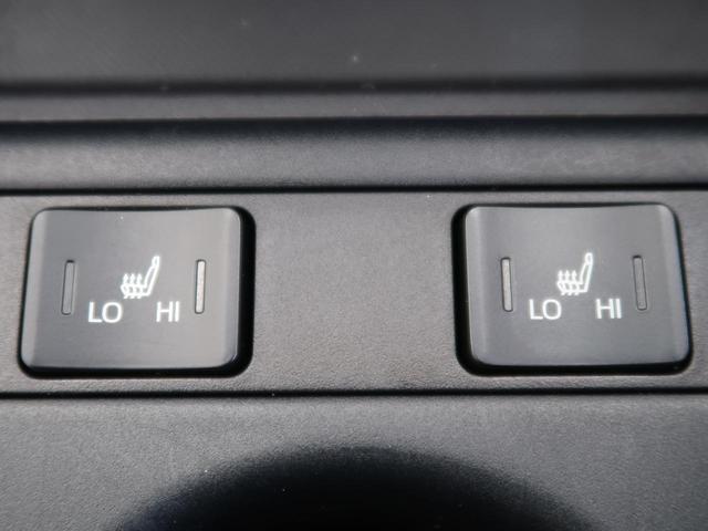 Sツーリングセレクション 社外SDナビ フルセグ セーフティセンス 純正エアロ 前席シートヒーター レーダークルーズ ETC LEDヘッド&フォグ オートマチックハイビーム ドライブレコーダー ツーリング専用17AW(9枚目)