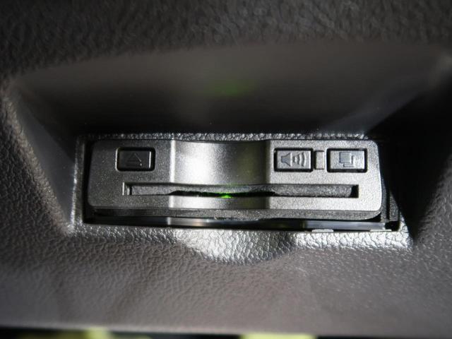 Sツーリングセレクション 社外SDナビ フルセグ セーフティセンス 純正エアロ 前席シートヒーター レーダークルーズ ETC LEDヘッド&フォグ オートマチックハイビーム ドライブレコーダー ツーリング専用17AW(10枚目)