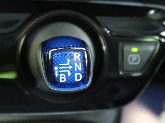 Sツーリングセレクション 社外SDナビ フルセグ セーフティセンス 純正エアロ 前席シートヒーター レーダークルーズ ETC LEDヘッド&フォグ オートマチックハイビーム ドライブレコーダー ツーリング専用17AW(22枚目)