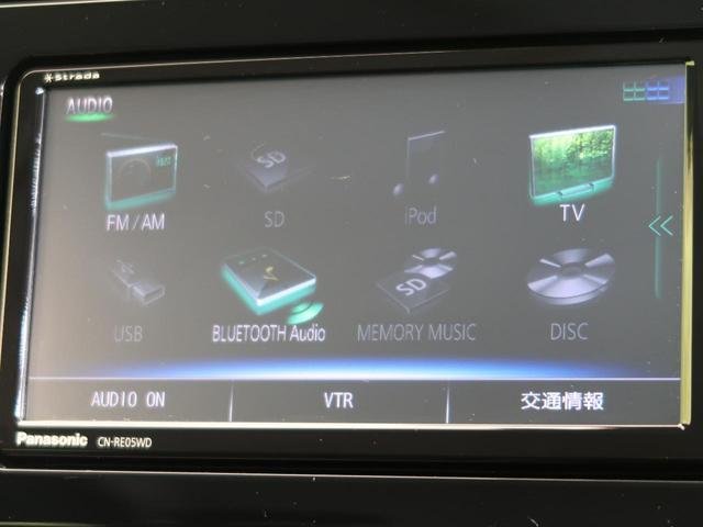 Sツーリングセレクション 社外SDナビ フルセグ セーフティセンス 純正エアロ 前席シートヒーター レーダークルーズ ETC LEDヘッド&フォグ オートマチックハイビーム ドライブレコーダー ツーリング専用17AW(24枚目)