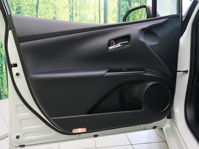 Sツーリングセレクション 社外SDナビ フルセグ セーフティセンス 純正エアロ 前席シートヒーター レーダークルーズ ETC LEDヘッド&フォグ オートマチックハイビーム ドライブレコーダー ツーリング専用17AW(28枚目)
