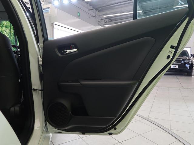 Sツーリングセレクション 社外SDナビ フルセグ セーフティセンス 純正エアロ 前席シートヒーター レーダークルーズ ETC LEDヘッド&フォグ オートマチックハイビーム ドライブレコーダー ツーリング専用17AW(30枚目)