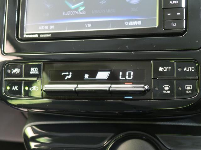 Sツーリングセレクション 社外SDナビ フルセグ セーフティセンス 純正エアロ 前席シートヒーター レーダークルーズ ETC LEDヘッド&フォグ オートマチックハイビーム ドライブレコーダー ツーリング専用17AW(39枚目)