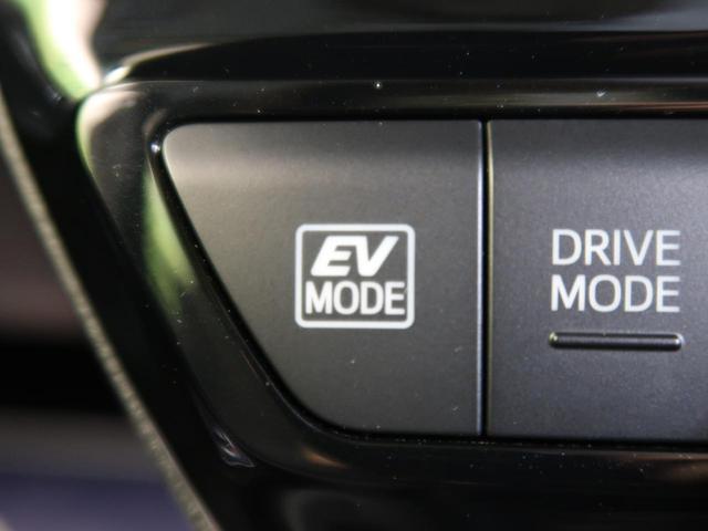 Sツーリングセレクション 社外SDナビ フルセグ セーフティセンス 純正エアロ 前席シートヒーター レーダークルーズ ETC LEDヘッド&フォグ オートマチックハイビーム ドライブレコーダー ツーリング専用17AW(41枚目)