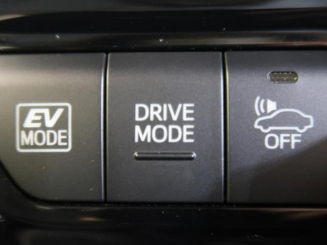 Sツーリングセレクション 社外SDナビ フルセグ セーフティセンス 純正エアロ 前席シートヒーター レーダークルーズ ETC LEDヘッド&フォグ オートマチックハイビーム ドライブレコーダー ツーリング専用17AW(42枚目)