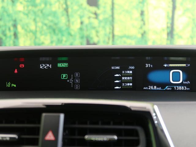 Sツーリングセレクション 社外SDナビ フルセグ セーフティセンス 純正エアロ 前席シートヒーター レーダークルーズ ETC LEDヘッド&フォグ オートマチックハイビーム ドライブレコーダー ツーリング専用17AW(45枚目)