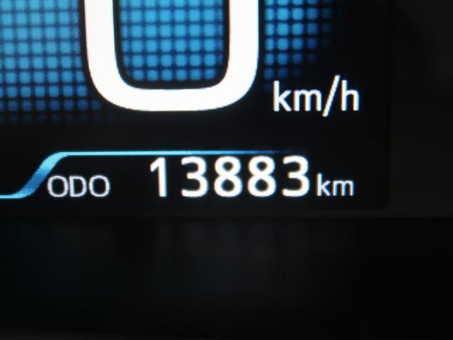 Sツーリングセレクション 社外SDナビ フルセグ セーフティセンス 純正エアロ 前席シートヒーター レーダークルーズ ETC LEDヘッド&フォグ オートマチックハイビーム ドライブレコーダー ツーリング専用17AW(46枚目)