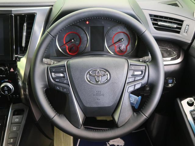 2.5S Wサンルーフ 登録済未使用車 トヨタセーフティセンス 純正ディスプレイオーディオ 両側電動スライドドア レーダークルーズ クリアランスソナー LEDヘッド&フォグ オートマチックハイビーム(21枚目)