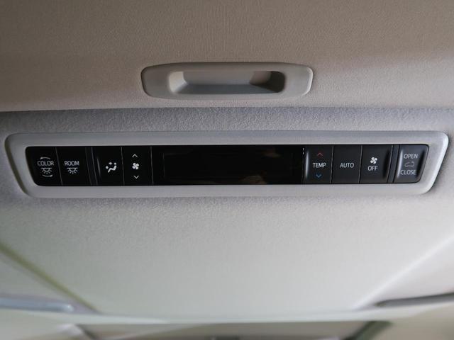 2.5S Wサンルーフ 登録済未使用車 トヨタセーフティセンス 純正ディスプレイオーディオ 両側電動スライドドア レーダークルーズ クリアランスソナー LEDヘッド&フォグ オートマチックハイビーム(24枚目)
