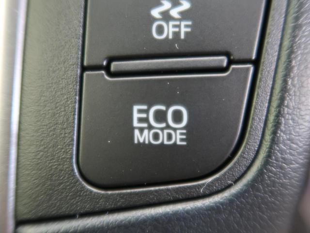 2.5S Wサンルーフ 登録済未使用車 トヨタセーフティセンス 純正ディスプレイオーディオ 両側電動スライドドア レーダークルーズ クリアランスソナー LEDヘッド&フォグ オートマチックハイビーム(26枚目)